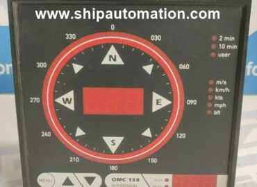 How to choose marine displays for ship navigation